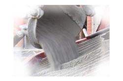 Для приготовления бетонного раствора потребуется: цемент; песок; вода; большая емкость для смешивания раствора; лопата.