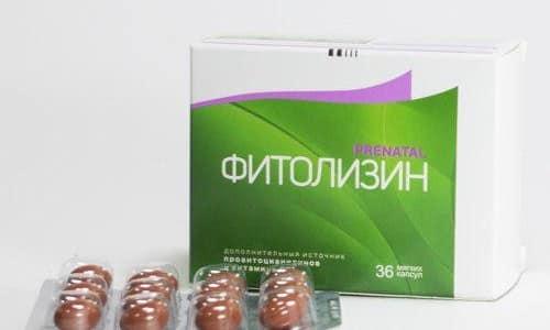 Фитолизин способствуют выведению мочевых конкрементов и предотвращают формирование камней в почках