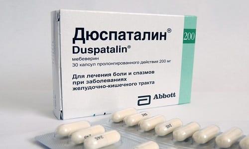 Чаще всего препарат используют 3 раза в сутки до приема пищи, т. к. Дюспаталин устраняет дискомфорт, возникающий после еды
