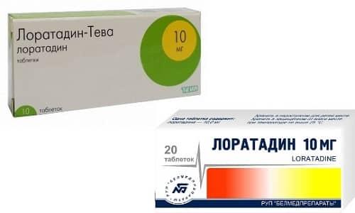 Лоратадин и Лоратадин-Тева относятся к группе медикаментов, благодаря которым можно предупредить или остановить развитие аллергических реакций