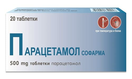 Если состояние пациента позволяет, то в качестве обезболивающего при панкреатите могут назначить Парацетамол