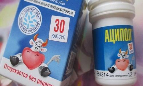 Аципол содержит лиофилизированную смесь живых кефирных грибков и лактобацилл, благодаря чему способствует восстановлению естественной микрофлоры кишечника, обладает противомикробным действием, уничтожая микроорганизмы, вызывающие инфекционные заболевания ЖКТ