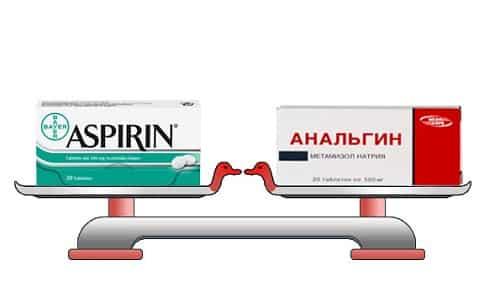 Аспирин и Анальгин, принятые одновременно, позволяют сбить высокую температуру в тех случаях, когда другие жаропонижающие неэффективны