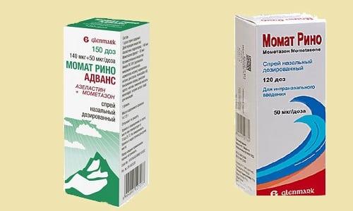 Момат Рино и Момат Рино Адванс представляют собой средства против аллергии местного применения