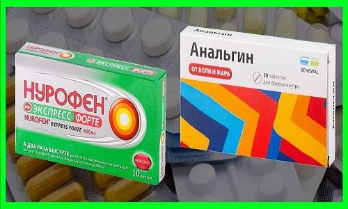 Нурофен и Анальгин - средства, применяемые для устранения жара и боли