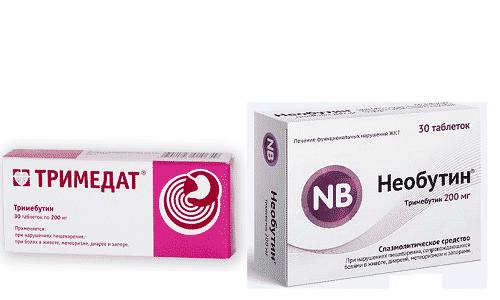 Оба препарата относятся к миотропным спазмолитикам