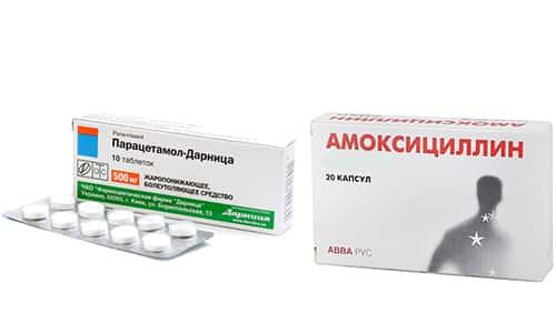 Амоксициллин и Парацетамол применяют для лечения бактериальной инфекции, снижения температуры, устранения болевого синдрома