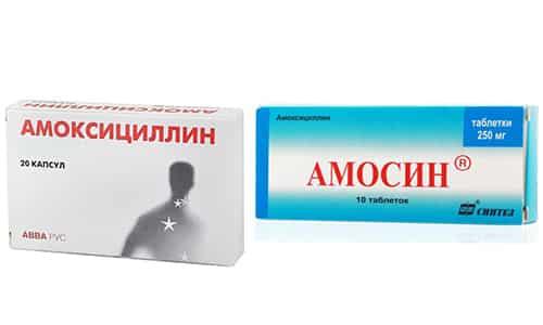 Амосин и Амоксициллин - широко назначаемые антибактериальные средства