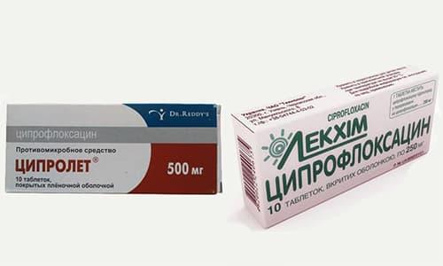 В терапии ряда инфекций доктор выписывает препараты Ципрофлоксацин или Ципролет