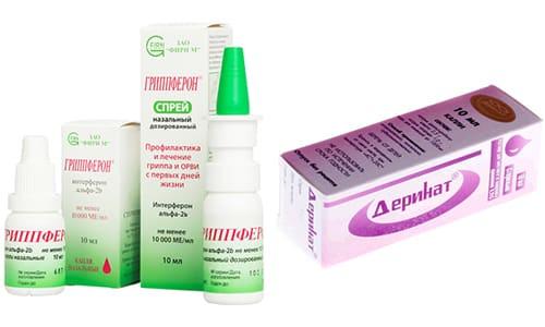 Для профилактики и лечения простуды и гриппа специалисты рекомендуют Деринат или Гриппферон