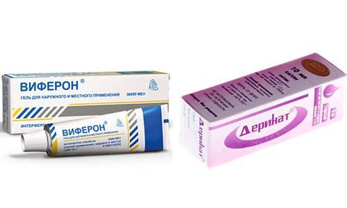 Деринат и Виферон оказывают иммуностимулирующее действие, применяются в целях повышения иммунных сил организма для борьбы с вирусами и инфекциями