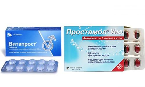 Для лечения органов мочеполовой системы врачи нередко назначают такие препараты, как Витапрост или Простамол Уно