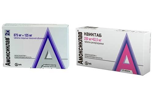 Фармпродукты Амоксиклав и Амоксиклав Квиктаб обладают одинаковым принципом действия, но разной лекарственной формой