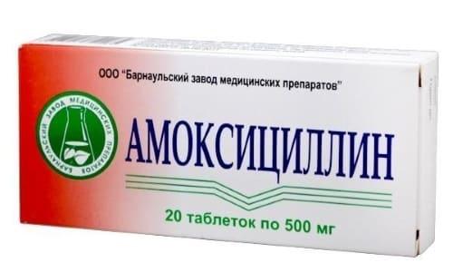 Амоксициллин считается антибиотиком из пенициллиновой группы