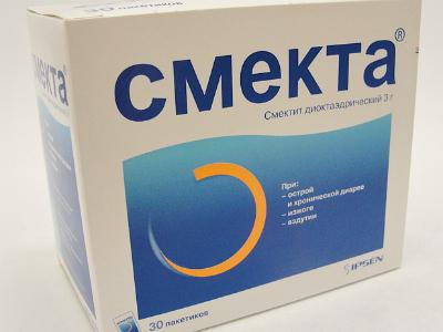 Смекта - прекрасный энтеросорбент, замедляющий скорость всасывания в кровоток болезнетворных бактерий и токсинов