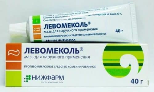Мазь Левомеколь натуральное лекарство на основе облепихового масла, пригодное для применения беременных и кормящих женщин