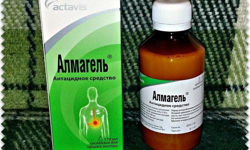 Алмагель представляет собой средство для лечения патологий функционирования желудочно-кишечного тракта