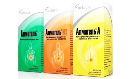 Точное количество препарата, которое нужно принимать, должно быть назначено врачом