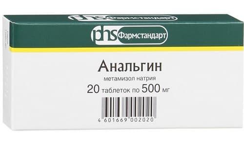 Таблетки Анальгин характеризуются обезболивающим воздействием, поэтому назначаются для купирования болевого синдрома при различных патологиях