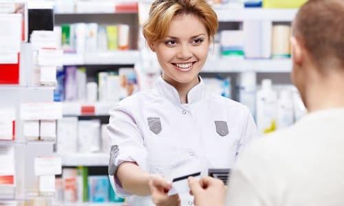 Суспензию можно купить в аптеке без рецепта врача