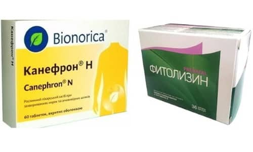 Врачи часто назначают при цистите такие препараты растительного происхождения, как Фитолизин и Канефрон