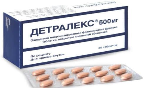 Выпускаются таблетки от геморроя Детралекс в оранжево-розовой оболочке, внутри имея светло-желтый оттенок