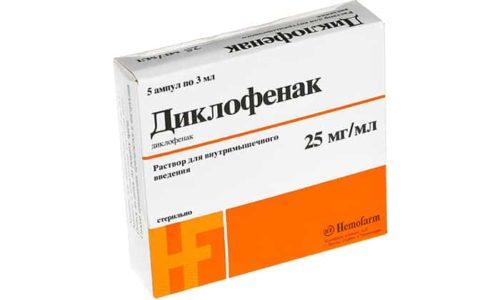 Диклофенак при панкреатите назначают для устранения болевого синдрома как противовоспалительное средство