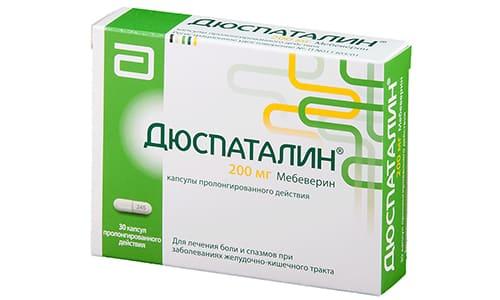 Препарат Дротаверин стал одним из востребованных лекарств для терапии абдоминальной боли, причиной которой преимущественно является спазм