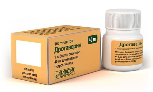 Дротаверин назначается в период вынашивания ребенка в случаях, когда польза медикамента превышает наносимый вред