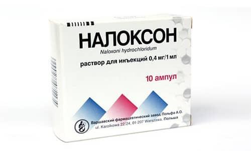 Для профилактики дыхательной недостаточности родившегося ребенка после применения препарата в родах однократно внутримышечно вводят Налоксон 60 мкг/кг массы тела
