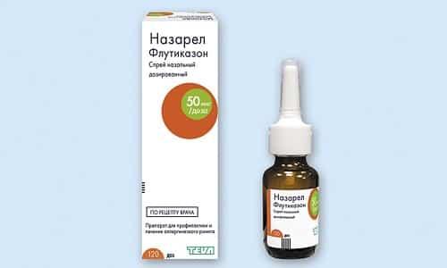 Назарел противопоказано применять при лечении пациентов с персональной гиперчувствительностью к флутиказону или дополнительным компонентам спрея