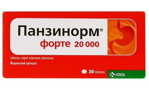 При нарушении работы желудочно-кишечный тракта на помощь приходит ферментный препарат Панзинорм 20000