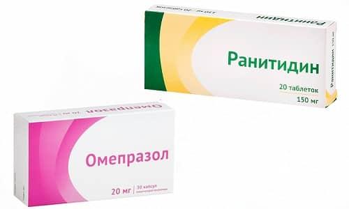 Для лечения болезней пищеварительного тракта назначают Ранитидин или Омепразол