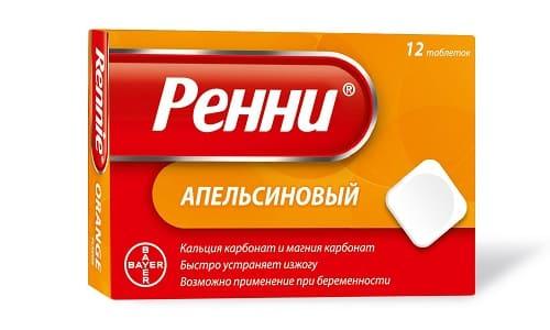 Препарат Ренни относится к категории антацидных средств