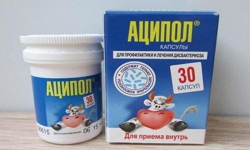 Аципол представляет собой комплексный пробиотик и содержит в составе один вид микроорганизмов - ацидофильные лактобактерии, обеспечивающие эффективное лечение заболеваний желудочно-кишечного тракта