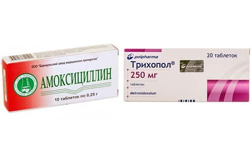Для лечения и предупреждения развития патологий инфекционной природы могут назначаться Трихопол и Амоксициллин