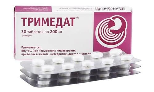 Тримедата способствует устранению спазмов животе, болезненных ощущений, рвотных позывов, тошноты, рвоты и вздутия