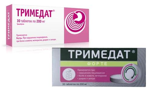 Тримедат и Тримедат Форте - лекарственные средства для улучшения работы пищеварительного тракта