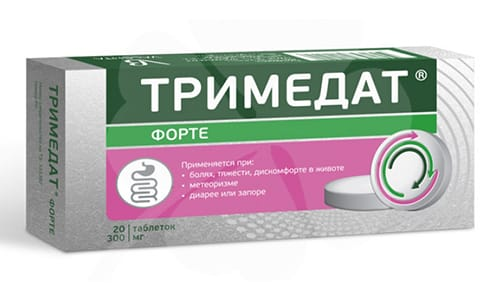 Тримедата Форте используют при вздутии, диарее или запоре, тошноте и рвотных позывах, болях в области живота