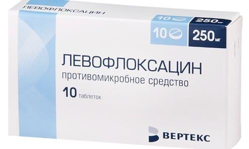 Левофлоксоцин оказывает бактерицидное воздействие
