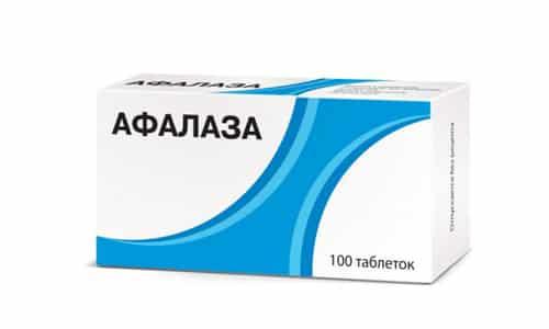 Клиническая практика применения Афалаза показывает, что этот препарат увеличивает концентрацию половых гормонов в моче, количество мужских половых клеток и их подвижность