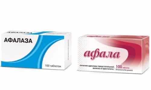 Афала или Афалаза применяются для лечения простатита и прочих заболеваний предстательной железы