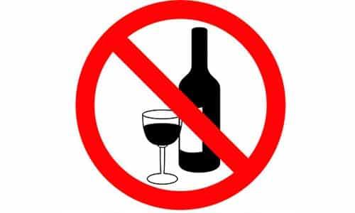 В период лечения препаратом Амбен рекомендуется воздержаться от употребления алкоголя