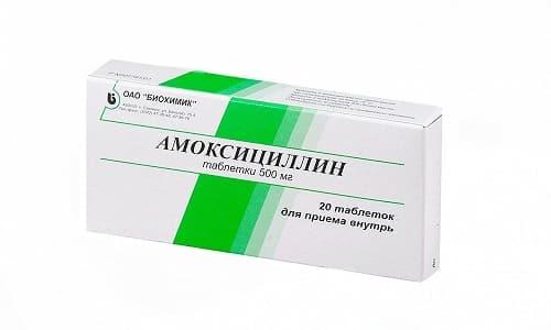 Амоксициллин совместно с Де-Нолом помогает осуществить антибактериальное лечение на клеточном уровне