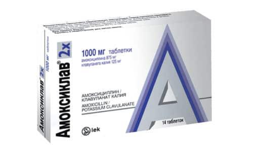 Амоксиклав является антибиотиком широкого спектра действия, относится к группе пенициллинов