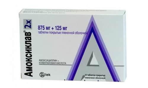 Противопоказанием для использования Амоксиклава для лечения является лимфолейкоз