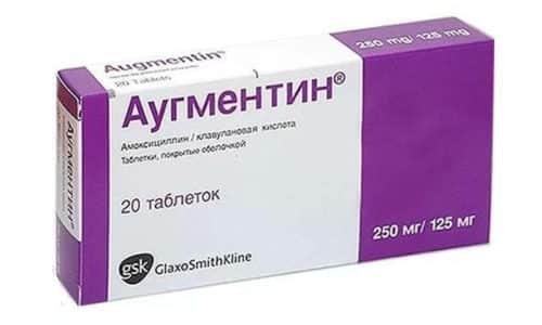 Аугментин назначается для проведения медикаментозной терапии при выявлении инфекций, спровоцированных патогенной микрофлорой