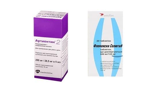 Аугментин или Флемоксин Солютаб - часто назначаемые антибактериальные средства
