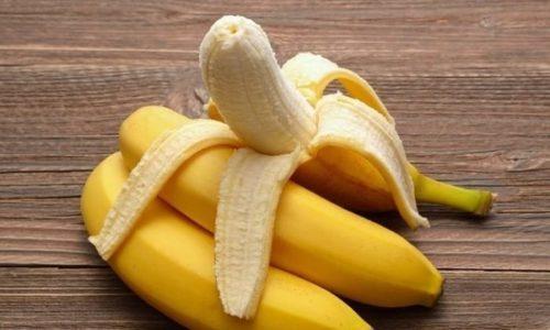По пятницам предлагается перекусывать бананом