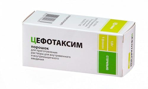 Цефотаксим проявляет активность к грамотрицательной и грамположительной патогенной микрофлоре, обладающей устойчивостью к действию сульфониламидов, амногликозидов и пенициллина